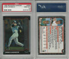 Jose Canseco Cards, Rookie Cards and Autographed Memorabilia Guide 11
