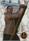 2016 Topps Star Wars High Tek Patterns Guide, Gallery and Checklist 13
