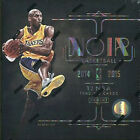 NBA - 2014 15 Noir NBA Basketball Cards Factory Sealed Box (Panini) #NEW