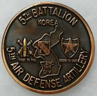 5th Battalion, 5th Air Defense Artillery, 2nd Infantry Division Challenge Coin