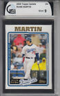 2005 Topps Updates and Highlights Baseball Cards 14