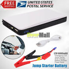 2 X 12v 20000mah Car Jump Starter Battery Charger Portable Power Bank Booster Us