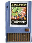 Mega Man Gutz Punch 2 Battle Chip Japanese Works with American PET