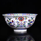 Chinese Porcelain bowl of hand-painted Flower Qianlong Mark b01