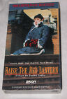 Raise The Red Lantern VHS Zhang Yimou Mandarin English Subtitles Free Ship USA