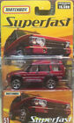 LAND ROVER DISCOVERY MATCHBOX 2005 SUPERFAST
