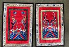 Pair vintage Antique Chinese Export Red Silk Embroidery Panel Tapestry