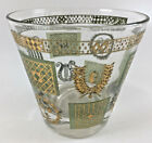 Drinking Glass Tumbler Mid Century Modern Gold Green MCM Vintage Funky 1960's
