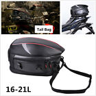 16-21L PU leather Motorcycle Back Seat Bags Kit Travel Bag Scooter Sport Luggage