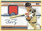 2013 Topps Update Series Baseball Cards 51