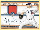 2013 Topps Update Series Baseball Cards 56
