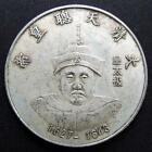 Chinese Antique Coins Collection of The Qing Dynasty Twelve Emperors Huangtaiji