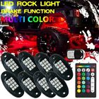 8pcs LED Rock Light Neon Under glow Body Pod for Jeep ATV Truck Pickup Off road