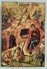 Nativity of Jesus Christ Handmade Wooden Orthodox Christian Icon 6x4 16x11 cm
