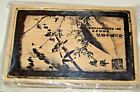 CLUB SCRAP JAPANESE BIRD COLLAGE RUBBER STAMP 2004 ASIAN THEME