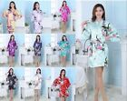 Women Flower Silk Satin Robes Bridal Wedding Bridesmaid Bride Gown Kimono Robe