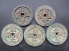RARE Collect 5pc China Bronze Coin China Old Dynasty Antique Currency Cash 70MM