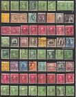 64 Stamps From The Series of 1922 1929 Includes Full Perfed