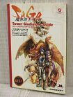 SA GA Makai Toushi Tower Gladiator's Guide Wonderswan Book DC29