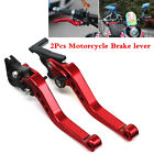 2Pc Dark Red CNC Motorcycle Drum Disc Hydraulic Line GY6 Brake Clutch Lever Grip