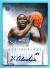 2013-14 Panini Intrigue Basketball Cards 11