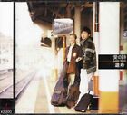�� Yuugin - 愛�詩 LOVE SONG - Japan CD - NEW MUCD-00405