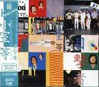 Hitoshi Komuro - Mokugekisha (Eyewitness) Japan CD NEW
