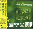 Big Picture - Big Picture - Japan CD - NEW 11Track 1997