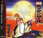 HASH BALL - Rock'n' Roll Ride - Japan CD - NEW 13Tracks