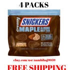 4 Pack Creamy Snickers, Peanut Butter Square Candy Bars, Fun Size, 7.7 Oz