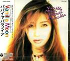 PAPAYA PARANOIA - Vanilla Moon - Japan CD - NEW J-POP