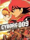 Cyborg 009 The Battle Begins DVD 2004 Free Shipping