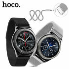 HOCO Magnetic Loop Milanese Mesh Strap For Samsung Gear S3 Huawei Watch GT Band