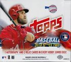 2018 Topps Series 2 Baseball HTA Hobby Jumbo Box FACTORY SEALED 3 HITS PER BOX