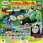 2018 Takara Tomy Capsule Plarail Thomas & Friends the Tank Engine Hilo & forest