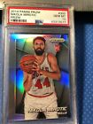 Nikola Mirotic Rookie Cards Guide and Checklist 25