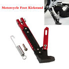 Universal CNC Motorcycle Side Stand Leg Kickstand Clamp Adjustable 165-235mm Red