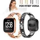 Diamond Stainless Steel Replacement Watch Strap Band Bracelet For Fitbit  sale