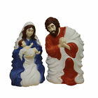 CC Christmas Decor 265 Outdoor Holy Family Lighted Nativity Set