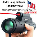 Extra Long Distance Monocular Laser Outdoor Hiking Travel Portable Telescope