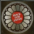 VA - ROCK FOR JAPAN (2-CD/SEALED - AOR HEAVEN) FM/FIONA/GRAND DESIGN/HARTMANN