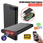 5000 10000mAh Power Bank Hidden WIFI Spy Camera DVR Recorder HD 1080P with 32GB