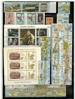 Lot of Worldwide Old Stamps MNH MH Used
