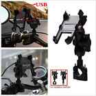 Motorcycle Handlebar Mirror Mount Phone Holder Aluminum Alloy &QC3.0 Fast Charge