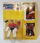 1993 Starting Lineup PATRICK ROY First Year Edition MOC Canadiens ROOKIE - SLU