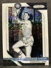 By George! The Top 15 George Mikan Basketball Cards of All-Time 36