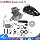 Silver 50cc 2 Stroke Cycle Motor Kit Motorized Bike Petrol Gas Bicycle Engine US