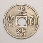 1906 1908 China Chinese One 1 Cash Kwangtung Coin VF