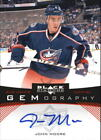 2012-13 Upper Deck Black Diamond Hockey Short Prints Guide 23