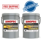 2 Pack AW 32 Hydraulic Oil Fluid ISO VG 32 SAE 10W 5 Gallon 18 Liter